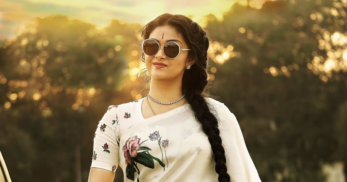 Savitri Biopic Mahanati to hit Kerala Screens on May 11