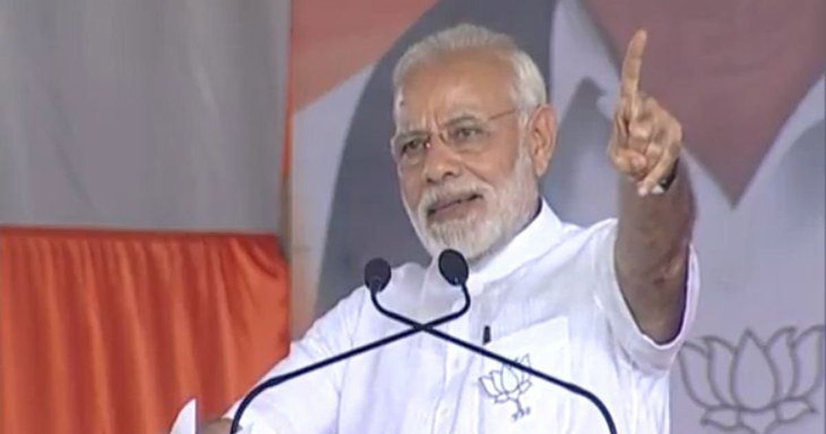 PM Narendra Modi equates 'Congress' 'C' with Corruption's 'C'