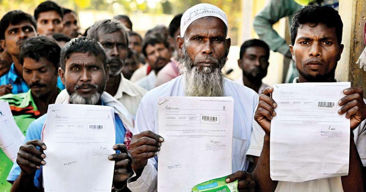 Assam's National Register of Citizens may discriminate against Bengali Muslims, warn UN officials