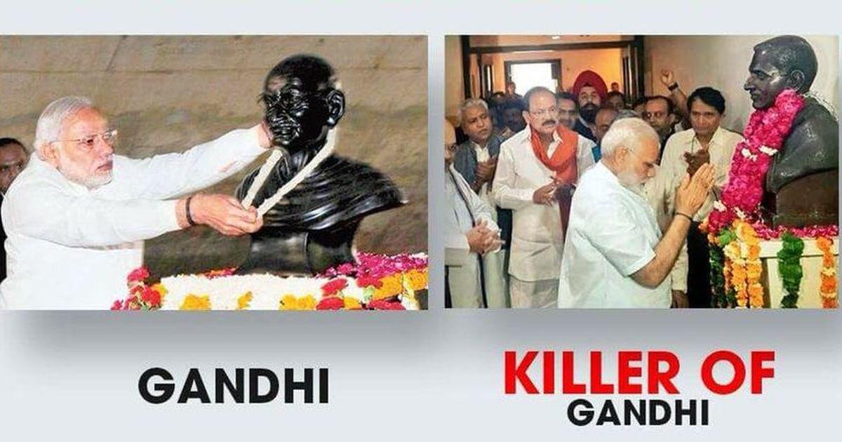 क्या इस तस्वीर में नरेंद्र मोदी महात्मा गांधी के हत्यारे नाथूराम गोडसे को श्रद्धांजलि दे रहे हैं?
