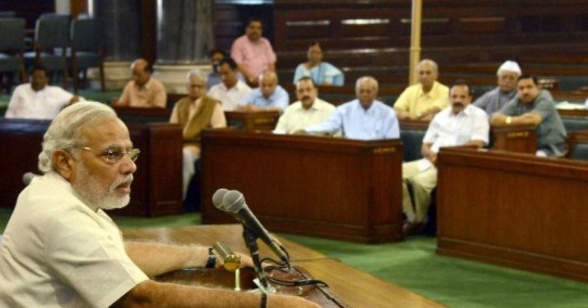 संसद से गायब रहने वाले सांसदों से प्रधानमंत्री नाराज, कहा - 'अधिकतम उपस्थिति दर्ज कराएं'