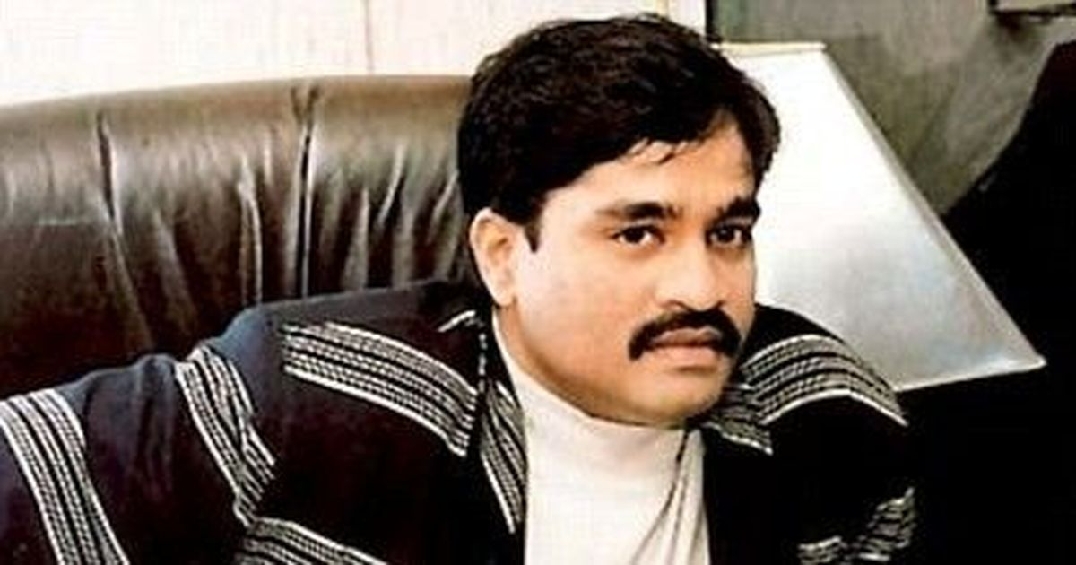 SC rejects Dawood kin's plea challenging attachment of their properties