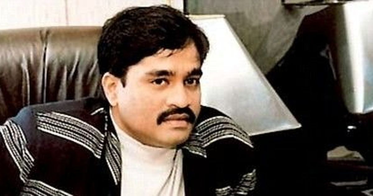 Mumbai: Dawood Ibrahim's three properties sold to trust for Rs 11.5 crore