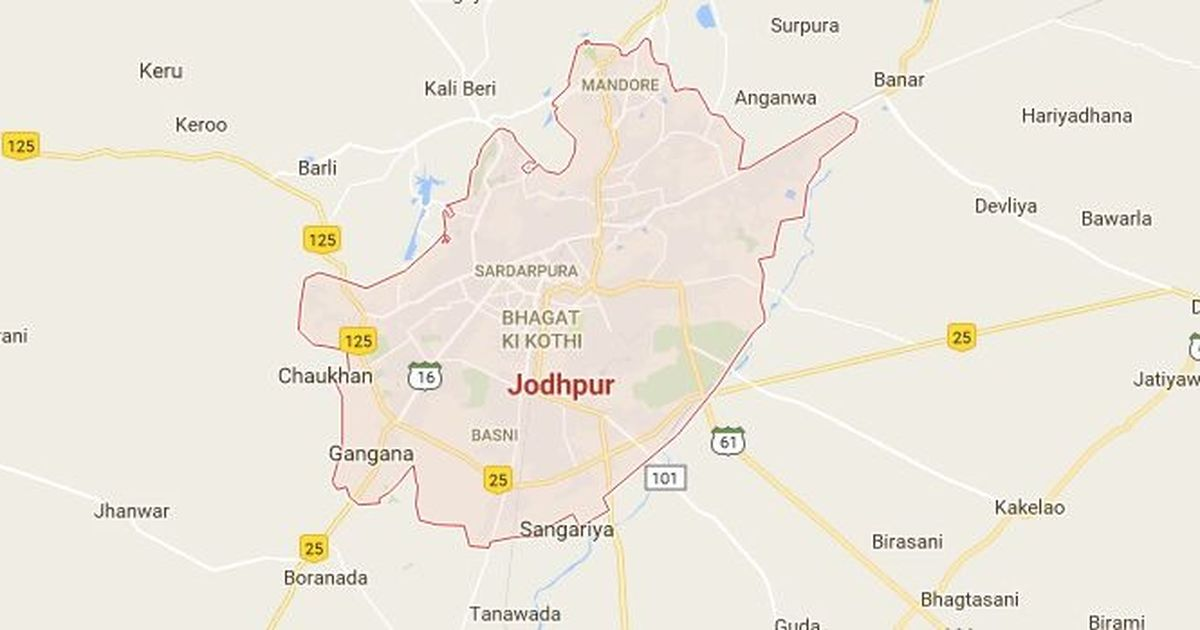 Woman Burnt Alive in Jodhpur For Protesting Cutting of Trees