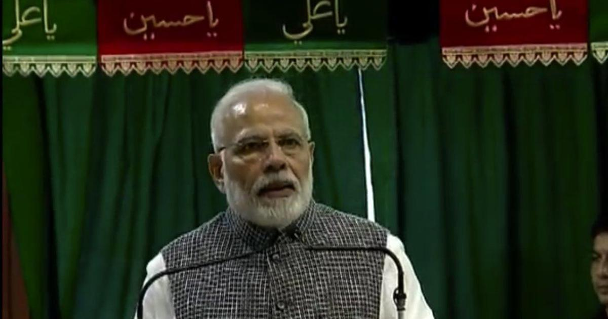 मध्य प्रदेश की सैफी मस्जिद में प्रधानमंत्री बोले - बोहरा समाज से मेरा रिश्ता बहुत पुराना है