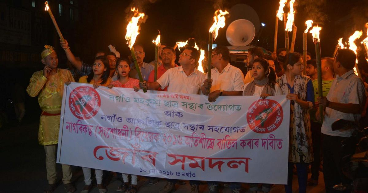 Assam: Hundreds protest against Centre's move for citizenship to religious minorities from abroad