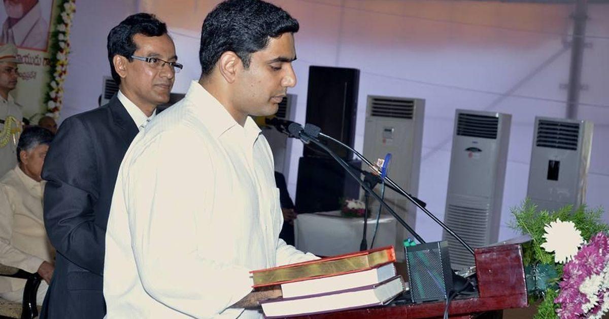 Pradesh: CM Chandrababu Naidu's son Nara Lokesh inducted as ...