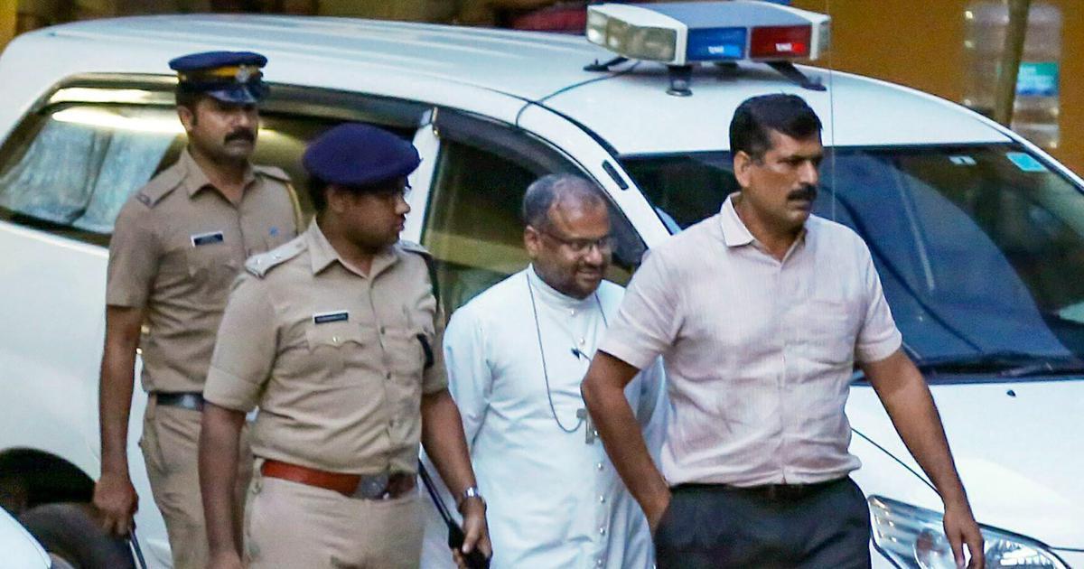 Kerala nun rape case: Protests erupt, police interrogate Bishop Mulakkal for second day