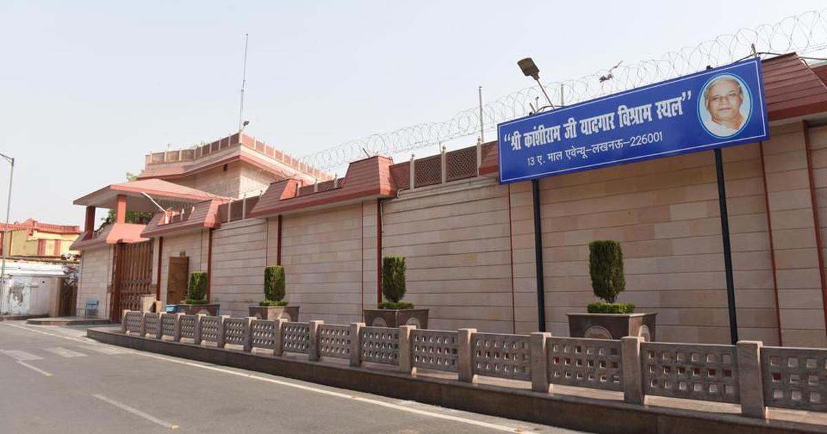 Uttar Pradesh: Mayawati declares government house a memorial despite