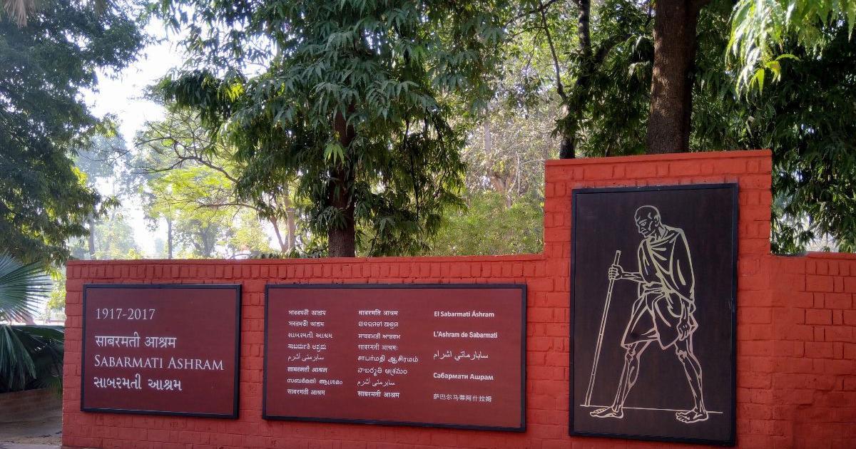 Sabarmati Ashram redevelopment: Over 130 eminent personalities oppose Rs 1,200-crore government plan