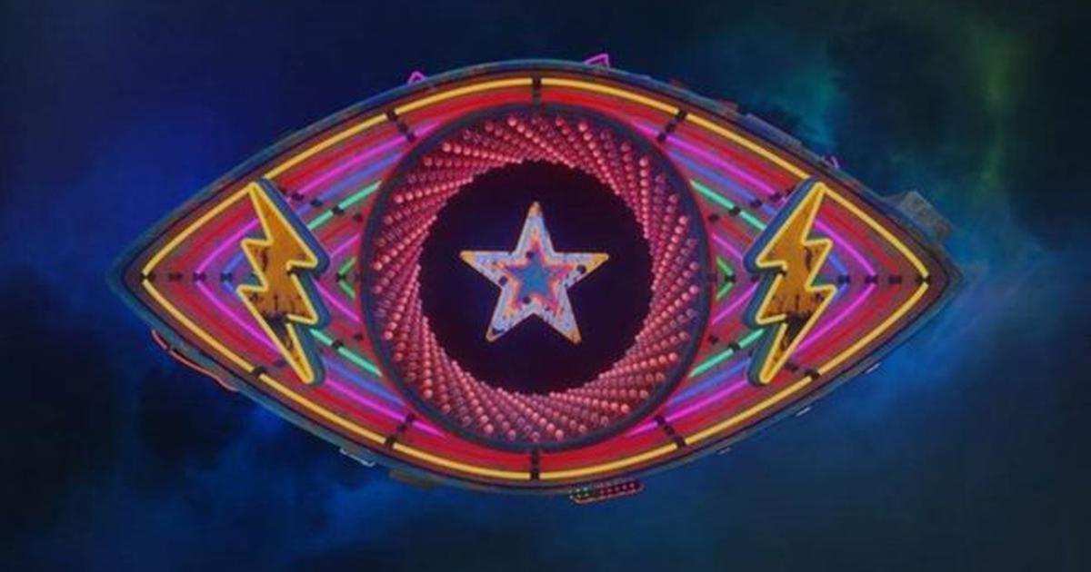 Reality TV series 'Big Brother UK' is coming to an end