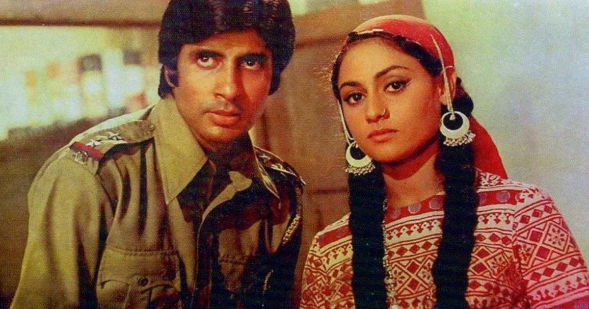ज़ंजीर : जिसने हिंदी सिनेमा को एक नए व्याकरण से बांधा था