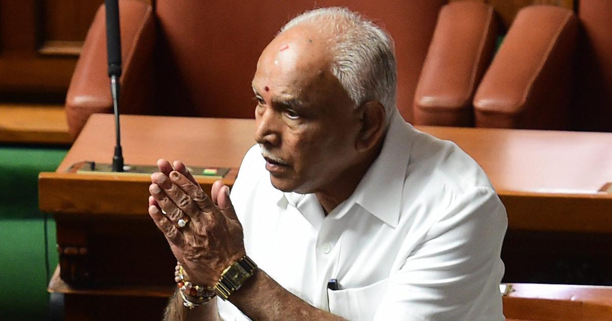 बीएस येद्दियुरप्पा ने इस्तीफा दिया
