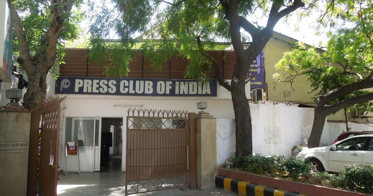 Bhima Koregaon arrests: Pune Police visit Delhi's Press Club to inquire about news conference