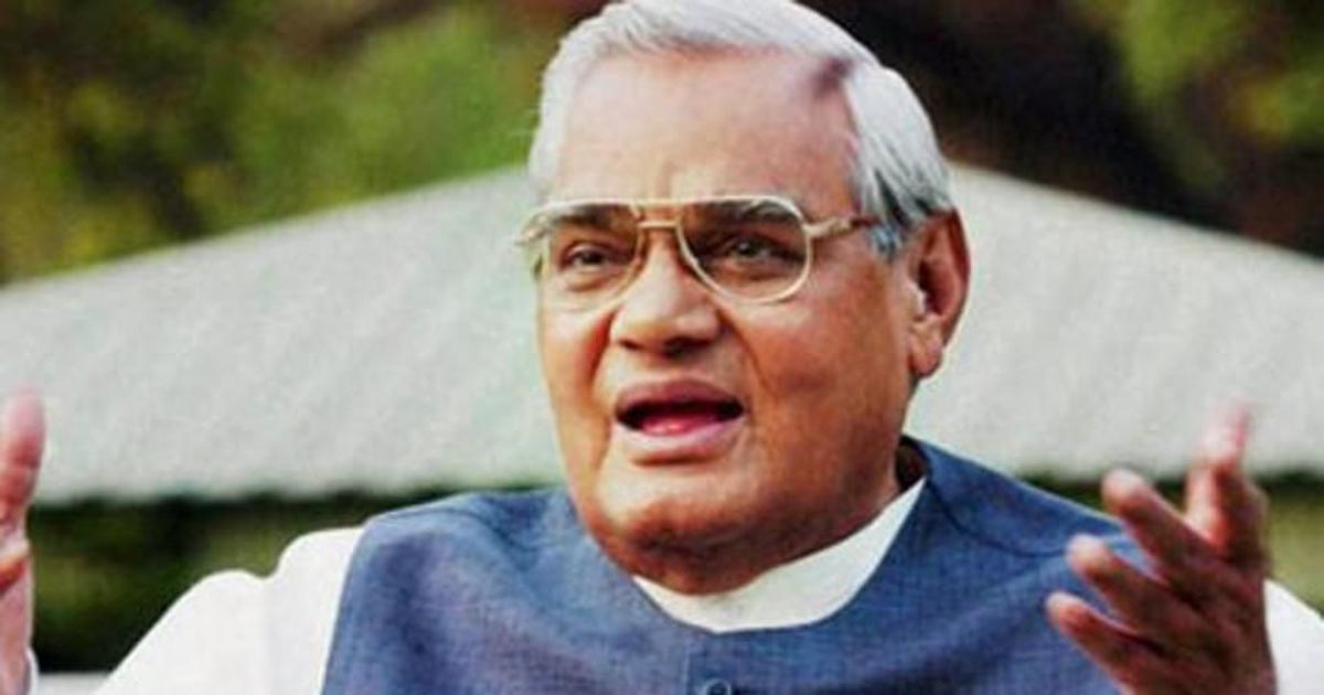 Former Prime Minister Atal Bihari Vajpayee's condition critical, he is on life support, says AIIMS