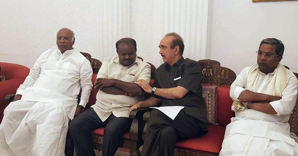 कर्नाटक : कांग्रेस, जद-एस के पांच विधायक 'लापता', भाजपा ने कहा- राजनीति संभावनाओं की कला है