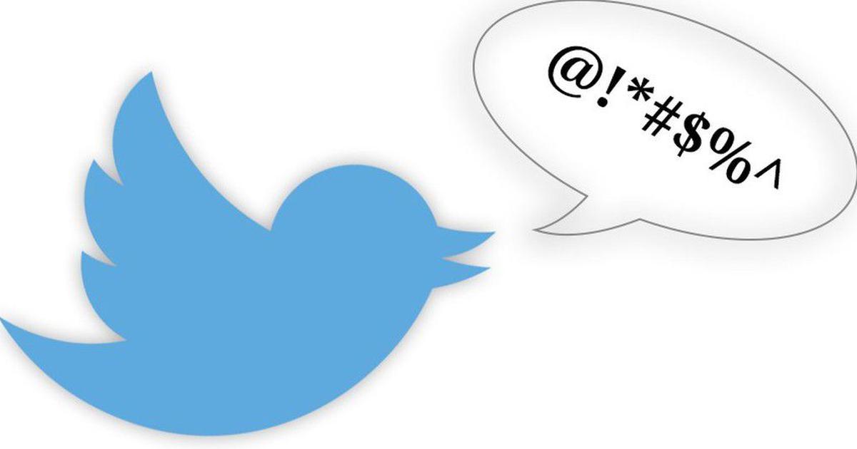 अमेरिकी कंपनी ने कश्मीरी महिलाओं के खिलाफ आपत्तिजनक ट्वीट पर भारतीय कर्मचारी को निलंबित किया