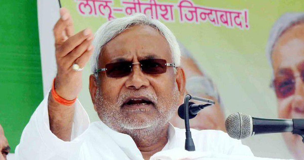 बिहार : आरजेडी पर कांग्रेस का जेडीयू को जवाब - नीतीश कुमार की महागठबंधन में कोई जगह नहीं