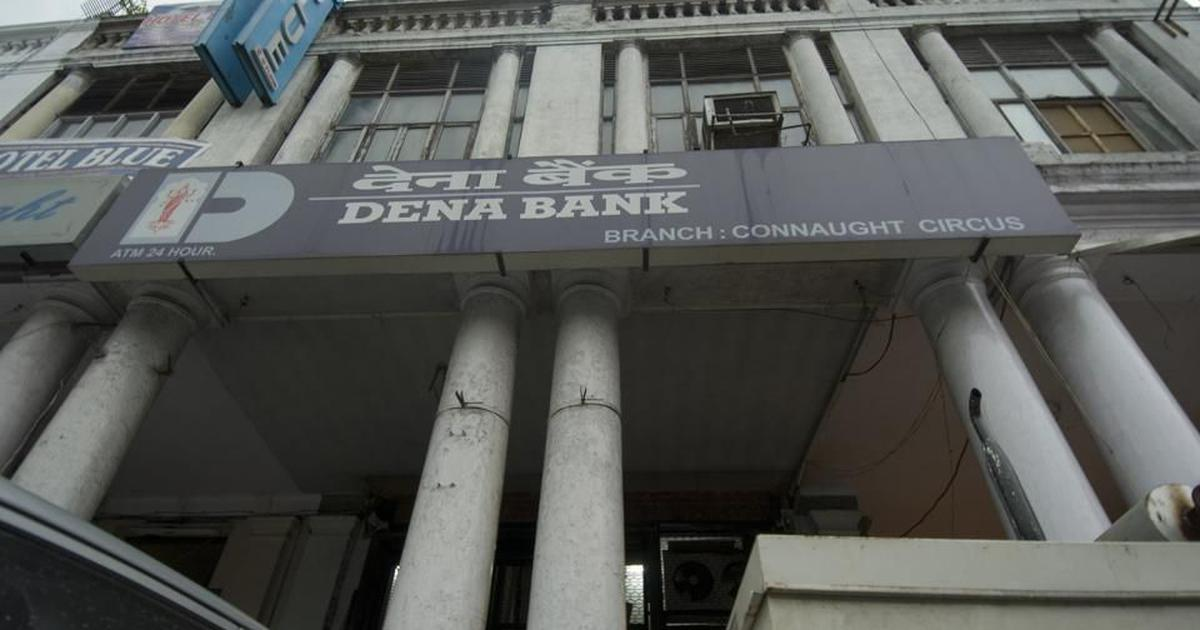 Dena Bank merger: State-owned banks remain closed to protest