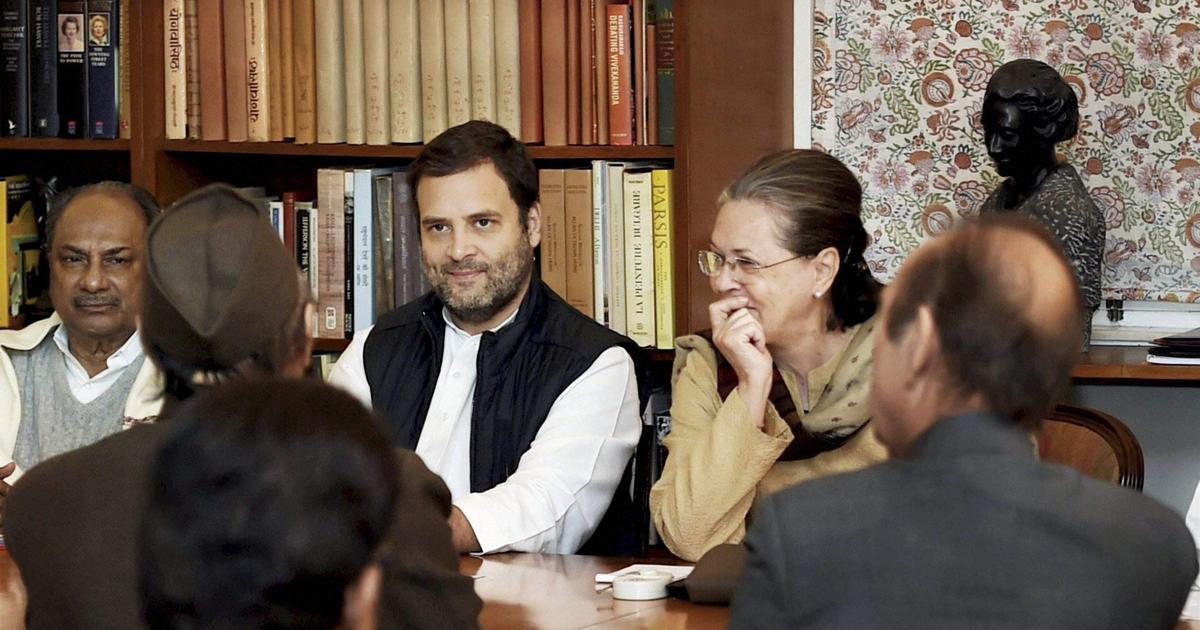 आरएसएस को जहर बताकर राहुल गांधी को इससे बचने की सलाह दिए जाने सहित आज की प्रमुख सुर्खियां
