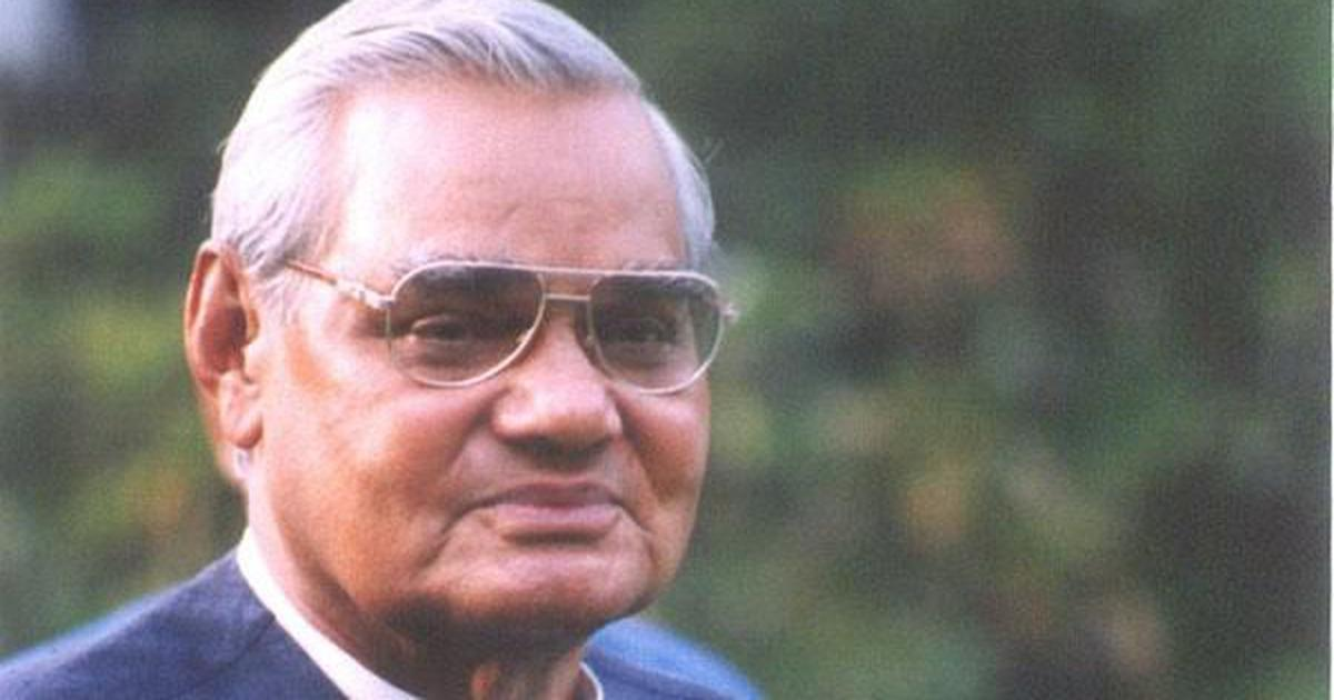 Atal Bihari Vajpayee's condition is improving, hopeful of recovery soon: AIIMS