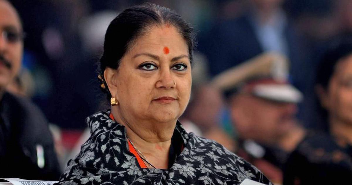 दिल्ली हाई कोर्ट ने ज़मीन के एक सौदे को लेकर वसुंधरा राजे के खिलाफ दायर याचिका खारिज की