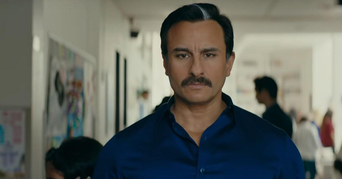 'Baazaar film trailer': Saif Ali Khan wants to be a billionaire at any cost