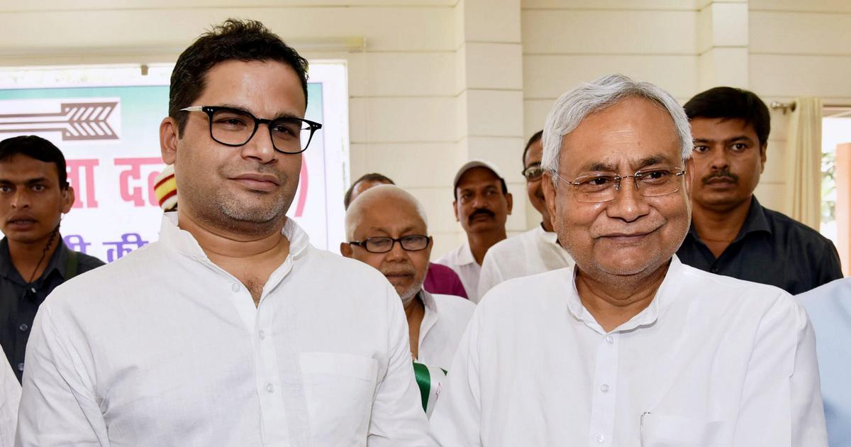 Political strategist Prashant Kishor joins Janata Dal (United)