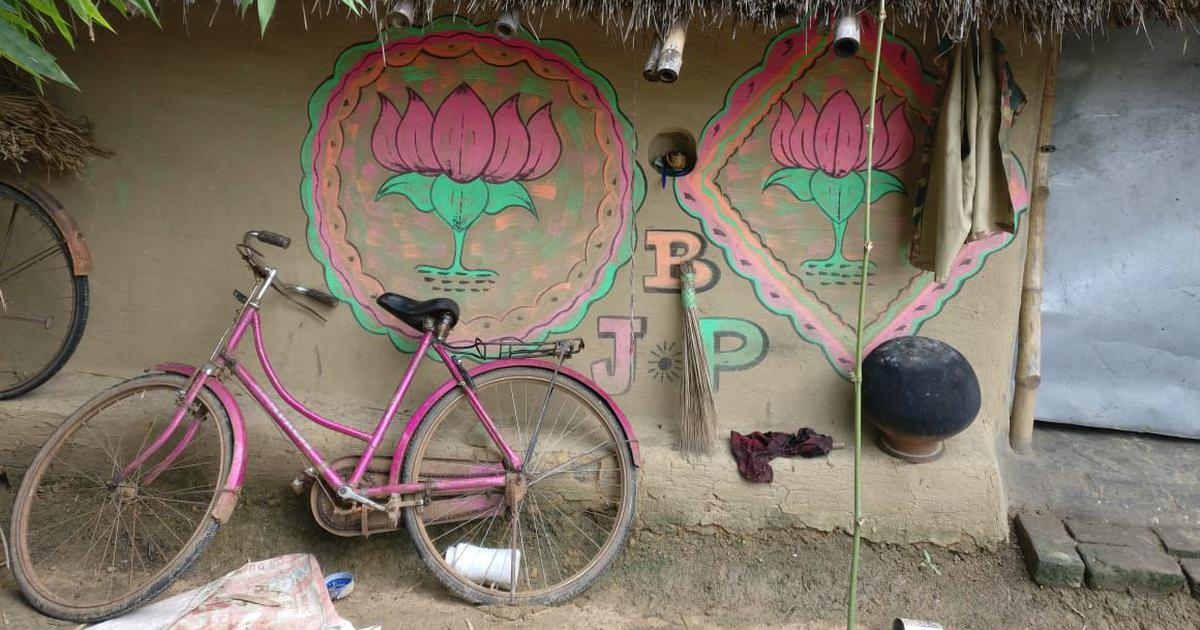 Ground report: How the BJP is gaining in West Bengal's one-time Maoist stronghold, Jungle Mahal