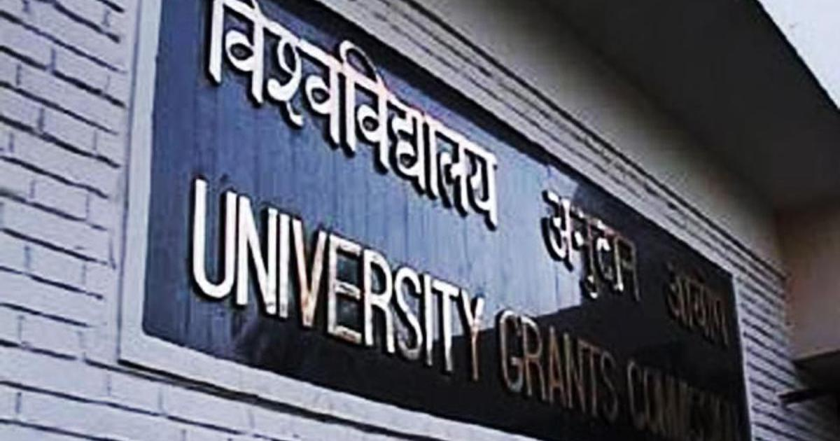 प्राचार्यों की नियुक्ति के लिए यूजीसी ने दिल्ली विश्वविद्यालय के 21 कॉलेजों को नोटिस भेजा
