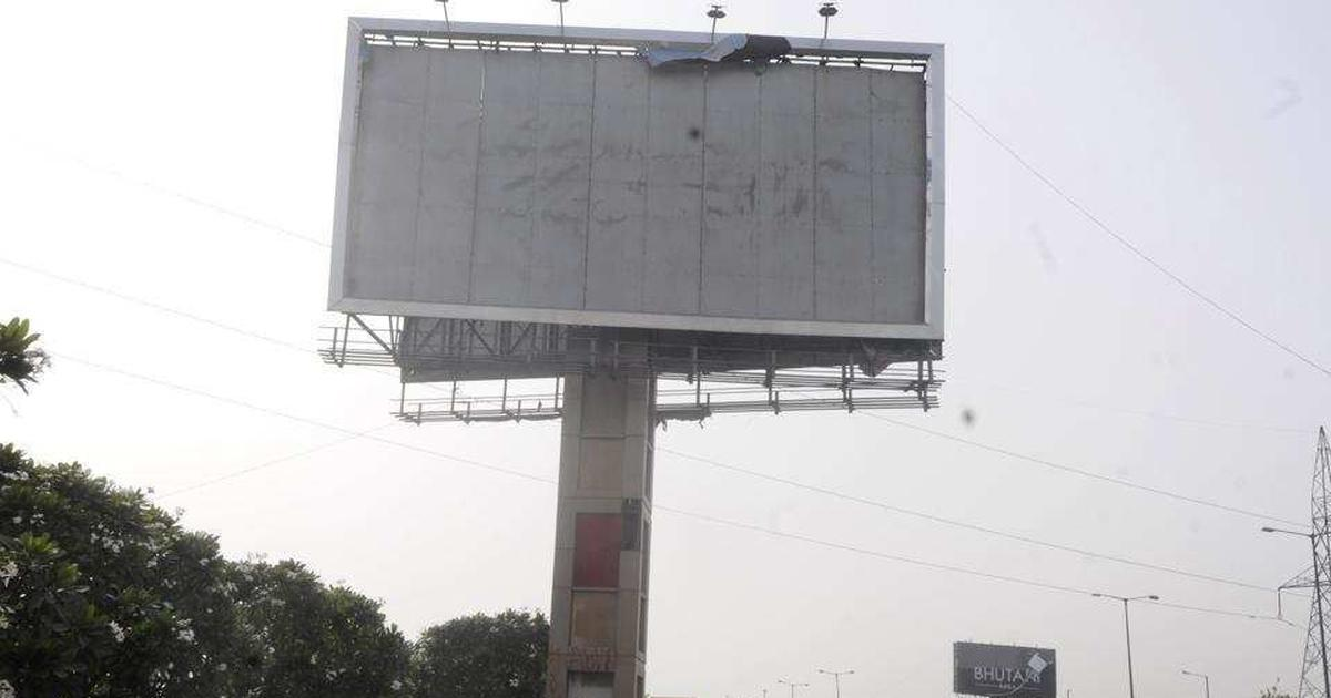 Maharashtra: Man faces police action for putting up 300 banners to apologise to his girlfriend