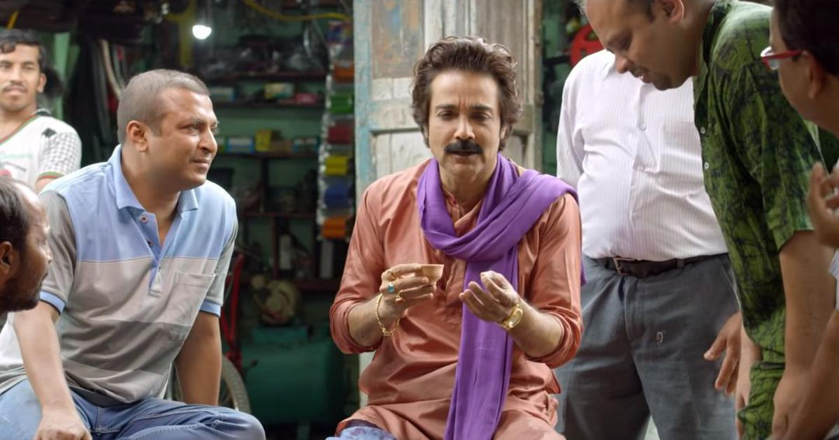 Watch: Kishore Kumar's Bengali hit 'Ki Ashay Bandhi Khelaghar' reimagined in 'Kishore Kumar Junior'