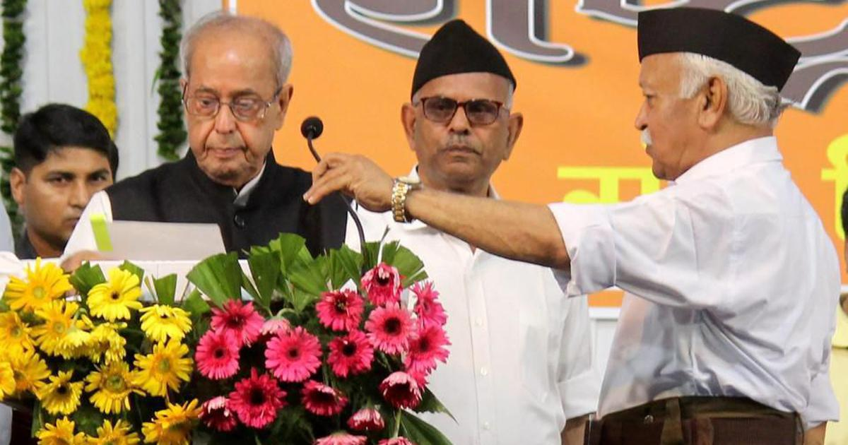 Pranab Mukherjee's speech defines our ideology, says RSS