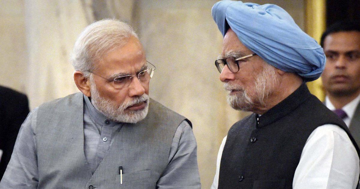 मनमोहन सिंह ने नरेंद्र मोदी को चिट्ठी लिखी, कहा - तीन मूर्ति भवन का स्वरूप न बदलें