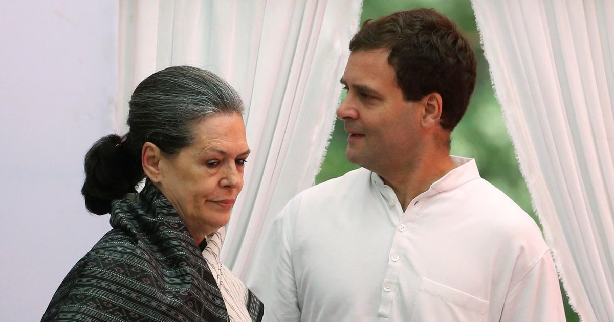 टैक्स से जुड़े मामले में राहुल और सोनिया गांधी की याचिका खारिज होने सहित दिन के 10 बड़े समाचार
