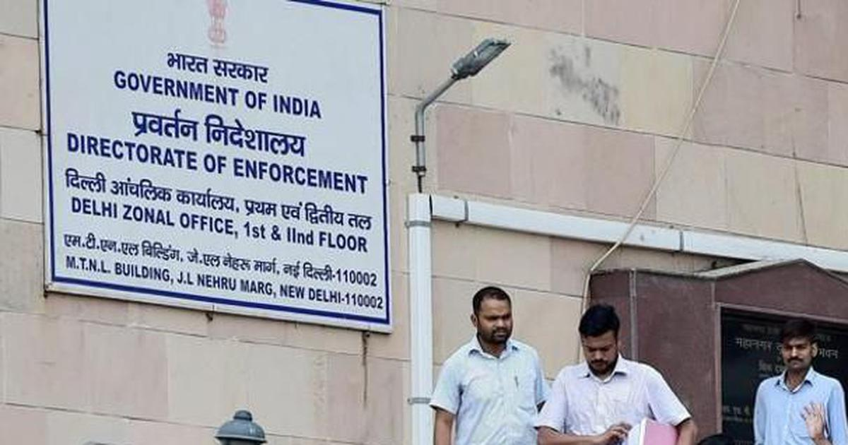 Jharkhand phone phishing cases: Enforcement Directorate