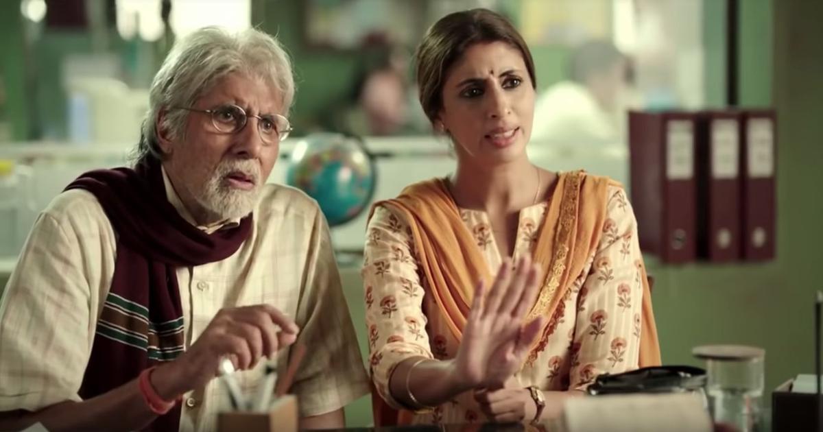 कल्याण ज्वेलर्स के विज्ञापन पर एक बैंक यूनियन अमिताभ बच्चन से नाराज