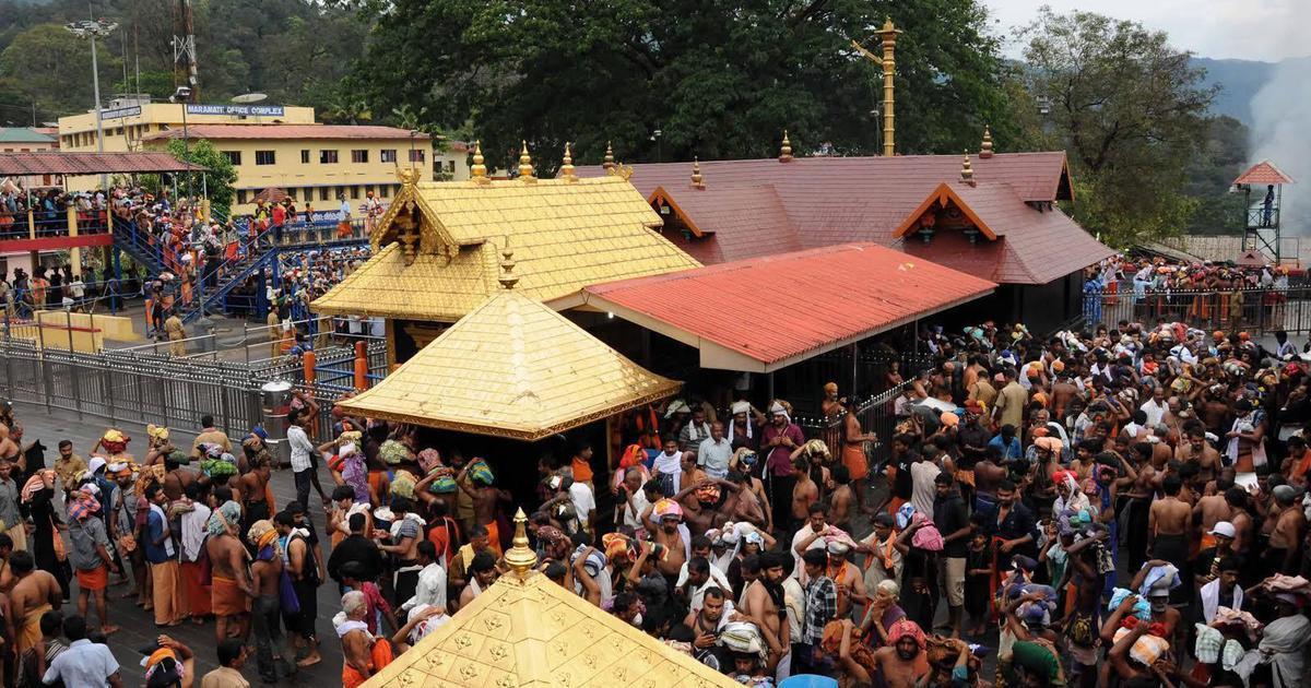 सुप्रीम कोर्ट ने सबरीमाला मंदिर में महिलाओं के प्रवेश पर लगा प्रतिबंध हटाया