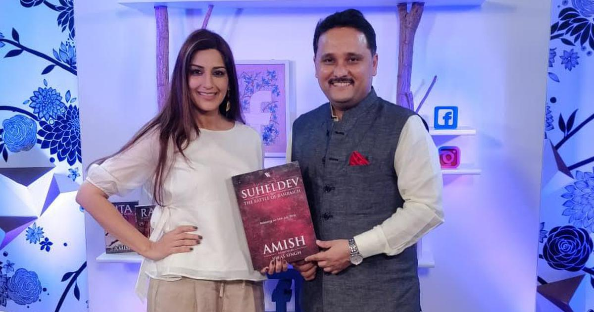 Amish Tripathi's new novel '​​Suheldev And The Battle of Bahraich' releasing on July 16