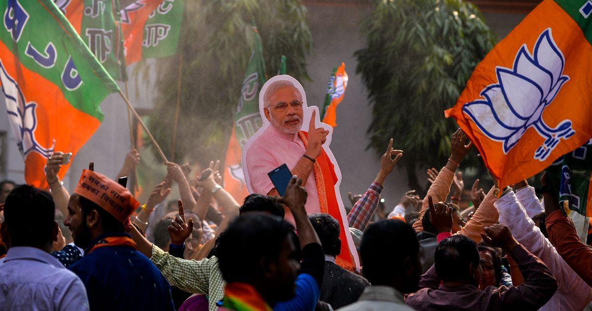 विधानसभा उपचुनाव : भाजपा ने पांच और कांग्रेस ने तीन सीटें जीतीं, दिल्ली में 'आप' की जमानत जब्त