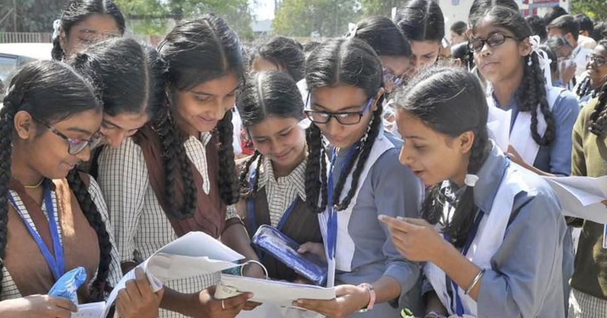 Maharashtra SSC exam: MSBSHSE to declare 2020 10th result today at 1 pm