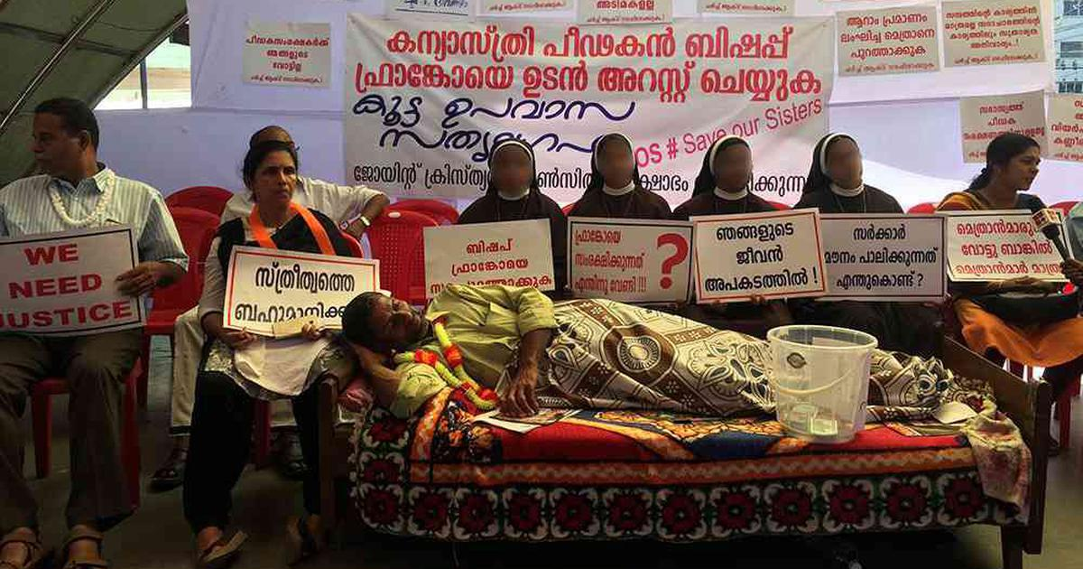 Kerala nun says she wants Church to admit she was wronged: 'I had moments when I asked god, why me?'