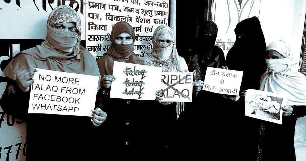 Triple talaq bill not tabled in Rajya Sabha, likely to be taken up in next session of Parliament