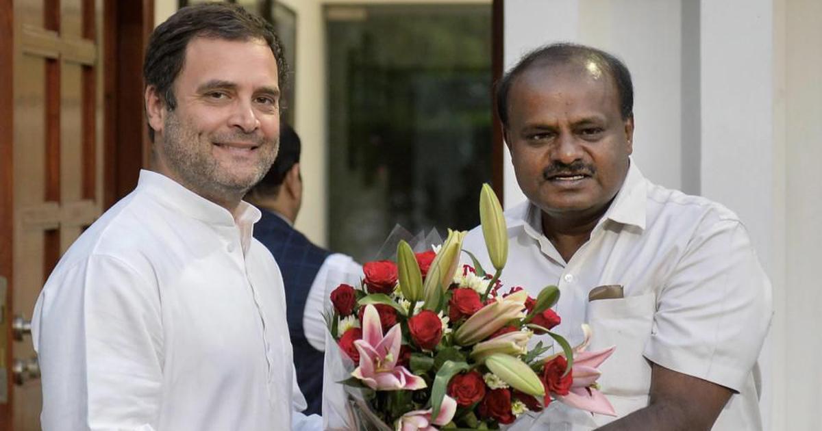 कर्नाटक : कांग्रेस और जेडीएस ने मिलकर उपचुनाव लड़ने का फैसला किया, सीटों पर भी सहमति बनी