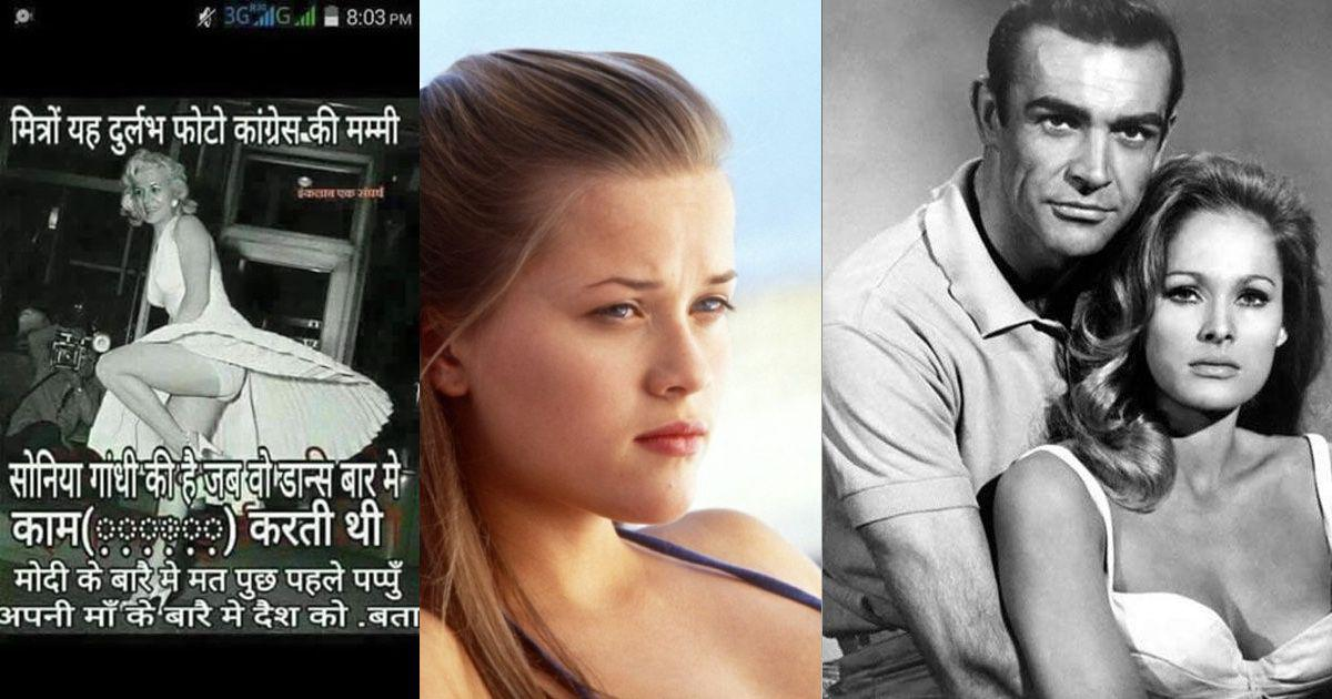 Sonia Gandhi Fake Photo Factory From Marilyn Monroe To Ursula