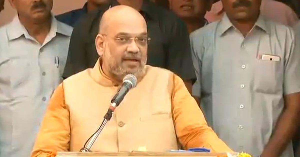 Amit Shah asks Congress President Rahul Gandhi to clarify his stand on 'urban naxals'