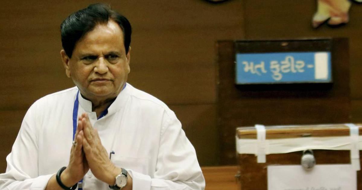 Ahmed Patel appointed Congress' treasurer, Anand Sharma named chief of foreign affairs cell