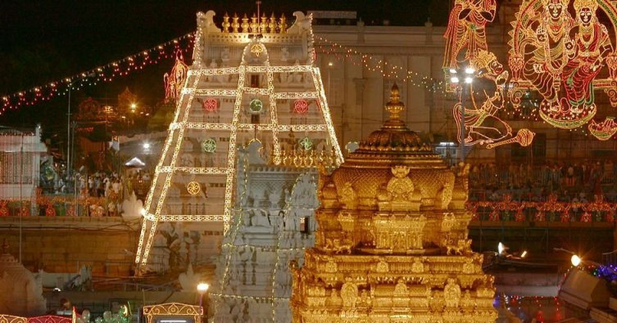 Centre behind Tirumala chief priest's cheating allegations against temple officials, claims TDP