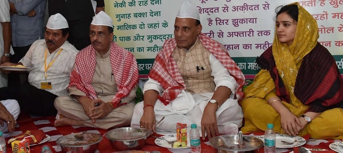 Image result for BJP secularism