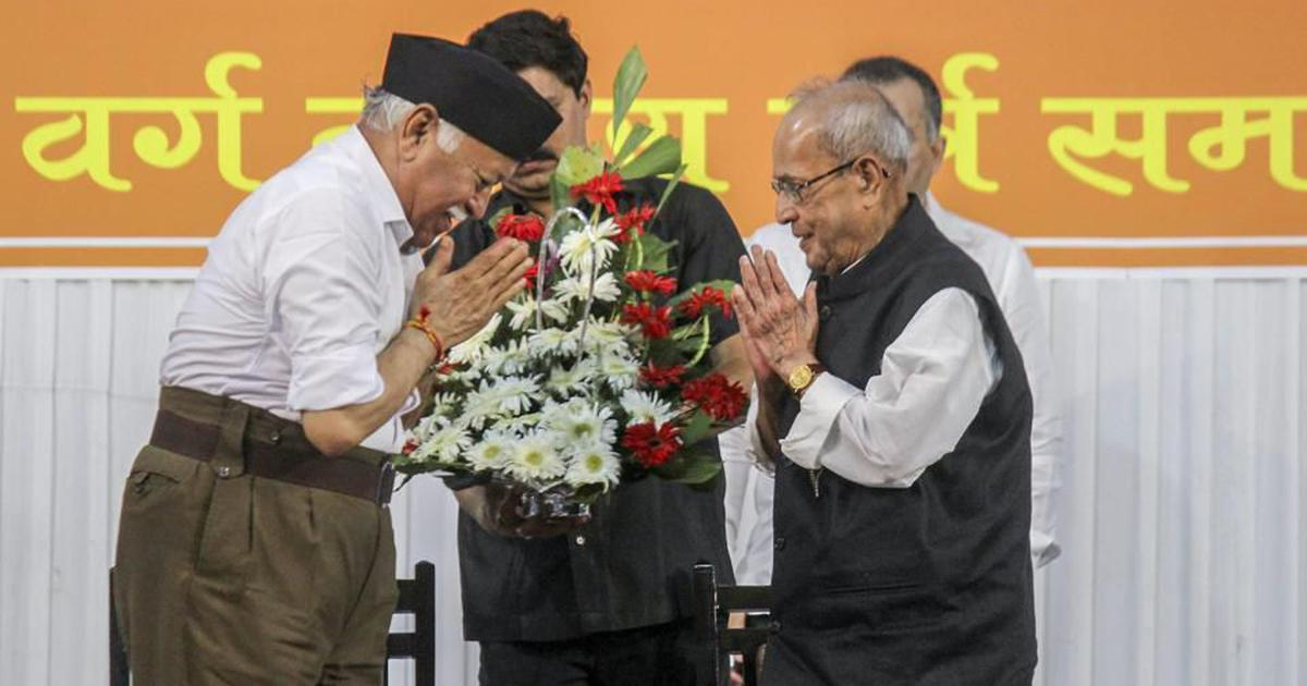 Image result for pranab mukherjee at rss